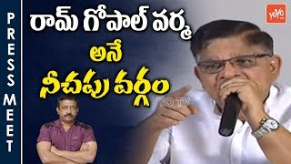 Allu Aravind Serious Warning to RGV and Sri Reddy about Pawan Kalyan Issue | Press Meet