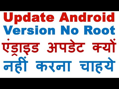 How to Update Android Without Root   Not Getting Android OS Updates Know Why?