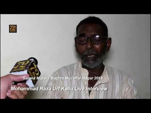 जानिए Baghra मुज़फ्फरनगर में Moula Abbas का Mojza कैसे हुआ 35 साल के खादिम मोहम्मद राजा उर्फ़ कल्लू से