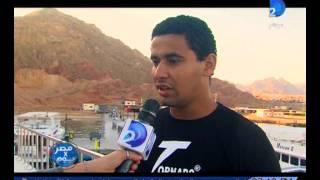 مصر فى يوم  بالفديو شرم الشيخ مدينة الغوص  السياحة العالمية