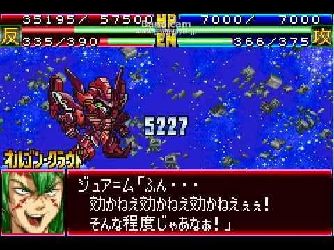 SRWJ 宗介vsジュア=ム/援護:男性主人公.avi