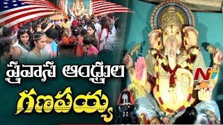 Indians In US Celebrates Ganesh Chaturthi In Grand Manner | NTV
