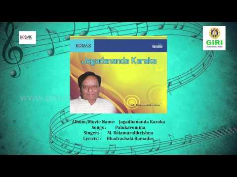 Paluke Bangara   Dr M Balamuralikrishna