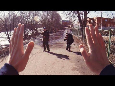 DayZ в реальной жизни: «Я Мирный!»