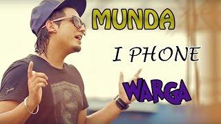 Munda iPhone Warga | A Kay Ft Bling Singh | Muzical Doctorz - Latest Punjabi Song