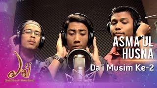 download lagu Asma Ul Husna Tv3 #daitv3 gratis