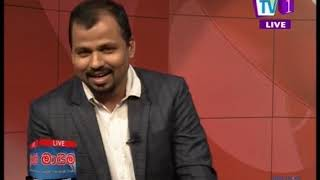 Maayima TV1 09th February 2019