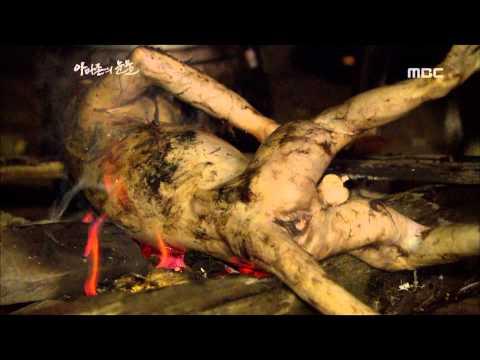 Tears of the Amazon, EP03, #03, 아마존의 눈물, 3회 20100115