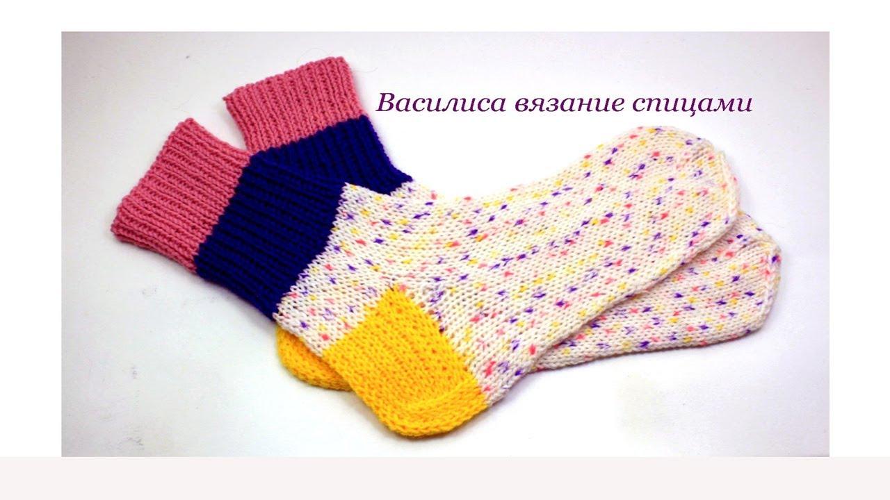 Вяжем носки со светланой берсановой видео 69