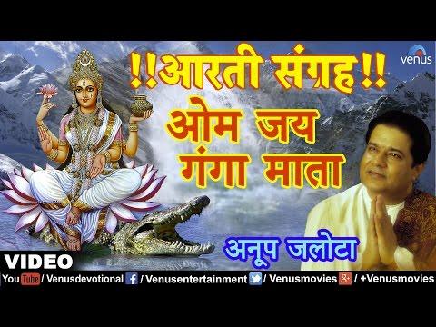 Aarti Ganga Mata Ki (Aarti Sangrah) (Hindi)
