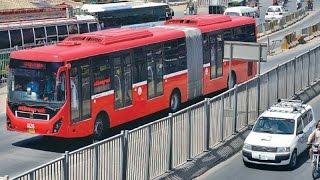 Download Metro Bus Service To Start In Multan From Coming Week 3Gp Mp4