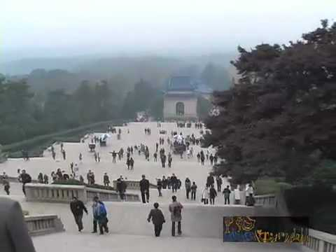 Quick Travel Cuts Nanjing Tour.mov