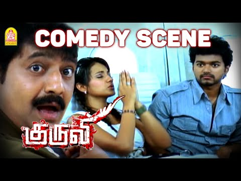 Wonderful Vivek Comedy Sceen  From Kuruvi Ayngaran Hd Quality video