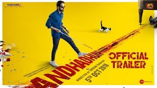 AndhaDhun | Official Trailer | Tabu | Ayushmann Khurrana | Radhika Apte | 5th October