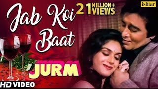 Jab Koi Baat ❤️ Feel The Romance ❤️ | Jurm | Vinod Khanna & Meenakshi | Bollywood Romantic Song 2018