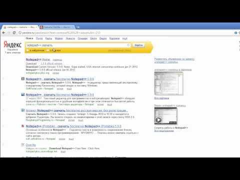 Шаг3: FTP клиент и редактор страниц