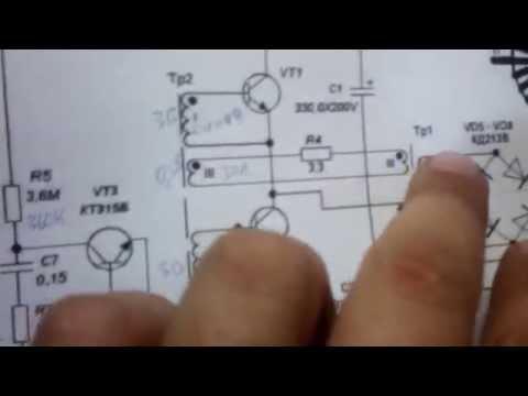 работает электронный трансформатор без обратной связи