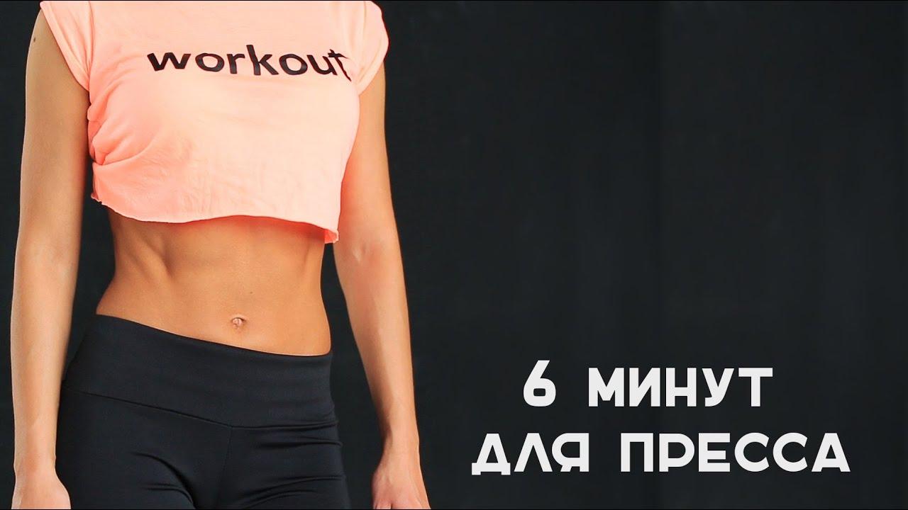 Как за неделю сделать тело идеальным