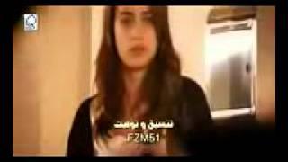 أغنيه الÙ...سلسل التركى فريحه Ù...ترجÙ...Ø© إلى العربية