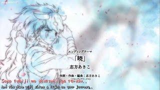 ? ?Akatsuki?by Akiko Shikata ????? (Akatsuki no Yona ???? ED Ending Song) with Lyric and Trans