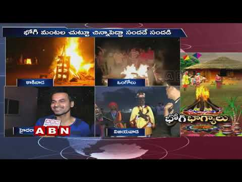 Bhogi Celebrations begins in Miyapur | Sankranti 2019 | ABN Telugu