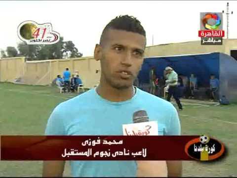 تقرير مباراة نجوم المستقبل والإنتاج الحربي - أحمد كمون