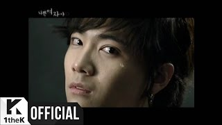 [MV] FTISLAND _ Bad Woman(?? ???)