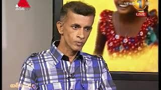 Gammadda Sirasa TV 15th  September 2017