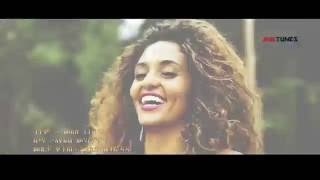 Ethiopian Music - Ashu Jeba - ጀባ አለኝ (Official Music Video) New Ethiopian Music 2016