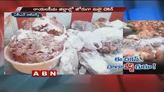 Malai Chicken Mafia in Kurnool and Anantapur | Red Alert
