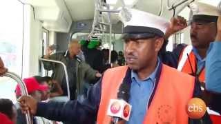 Addis Ababa Light Rail Way Inauguration Ceremony - የአዲስ አበባ የቀላል ባቡር ትራንስፖርት የምርቃት ስነስርአት