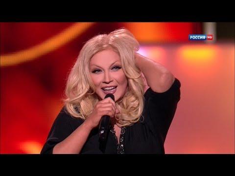 Таисия Повалий - В любовь надо верить (2013)