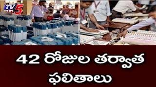 ఏపీలో కౌంటింగ్ కి అంతా రెడీ | All Set For Counting Of Votes In AP | TV5News