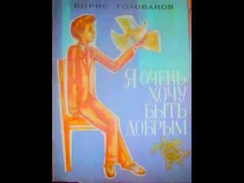 Самая лучшая песня о маме....Стихи Борис Голованов