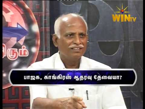 Ethirum Puthirum On 7 Th Feb 2014 video