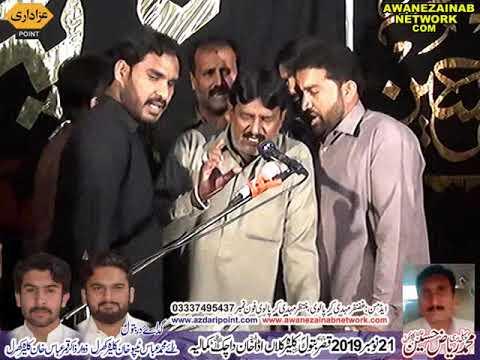 Zakir Ghulam Ali Bhatti Majlis 21 November 2019 Kalera Kalan Adaa Khan Da chak Kamalia