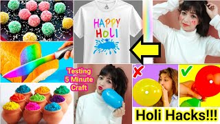 Testing Out Life Saving Holi Hacks By 5 Minute Crafts || Presentation matters