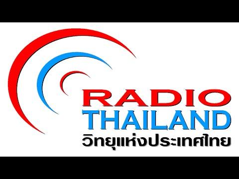 SDR - Radio Thailand 9390 Khz