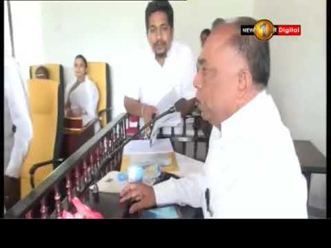 udapalatha ps chairm|eng
