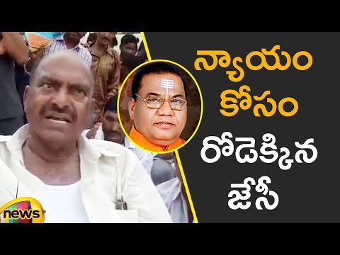 MP JC Diwakar Reddy Stages Protest at Prabodha Ashramam | Mango News Telugu