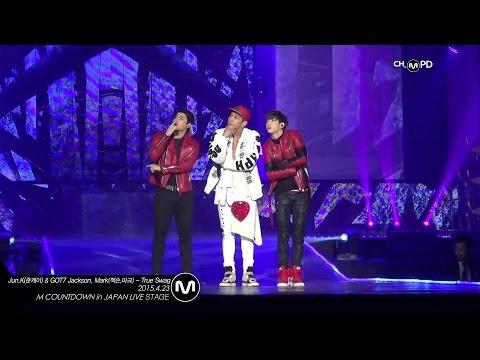 [MPD직캠] 준케이 직캠 & 갓세븐 잭슨 마크 True Swag Jun.K Fancam & GOT7 Jackson, Mark  Mnet MCOUNTDOWN 150423