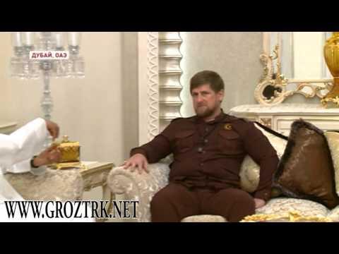 Рамзан Кадыров и наследный принц Абу-Даби шейх Муххамед бин Зайед аль-Нахьян