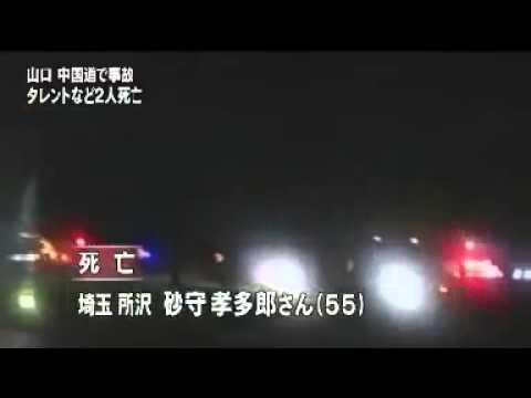 桜塚やっくんの画像 p1_26
