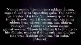 Yaadachiisa waayrr Ramadaanaa - 8 | تنبيهات في شهر رمضان - الحلقة 8