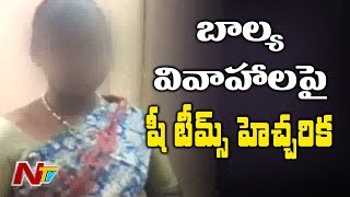 Rachakonda She Team Rescued 15 Years Old Girl from Child Marriage | Be Alert | NTV