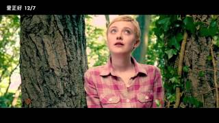 Now is good 愛正好 Film Trailer