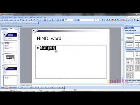 Power Point Presentation Tutorial 14: How to write Hindi presentation