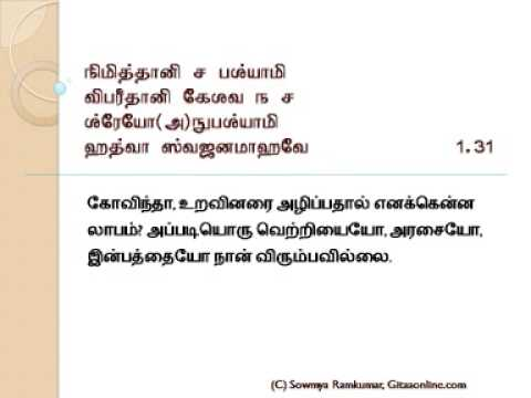 Brahma samhita lyrics in hindi