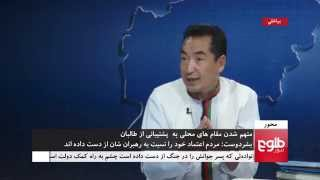 Mehwar: Interview with Ramazan Bashardost, MP