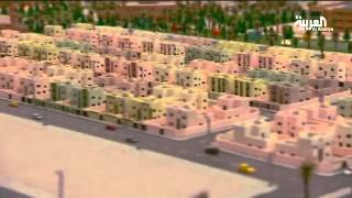 ما هي المنتجات التي تقدمها وزارة الإسكان للسعوديين ؟